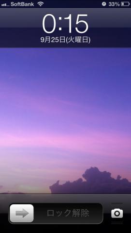iPhone 5 vrai couleur