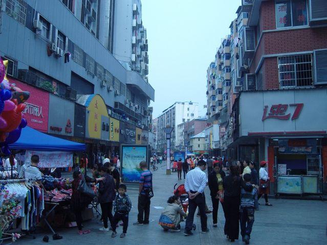 Une rue de 九江 (Jiu Jiang)