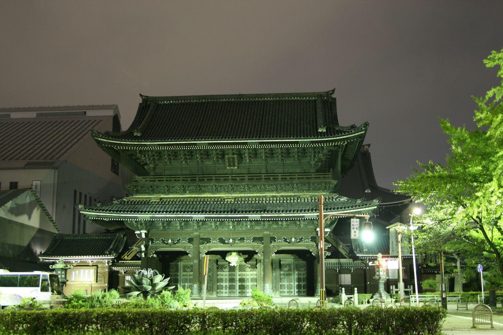 JaponNet