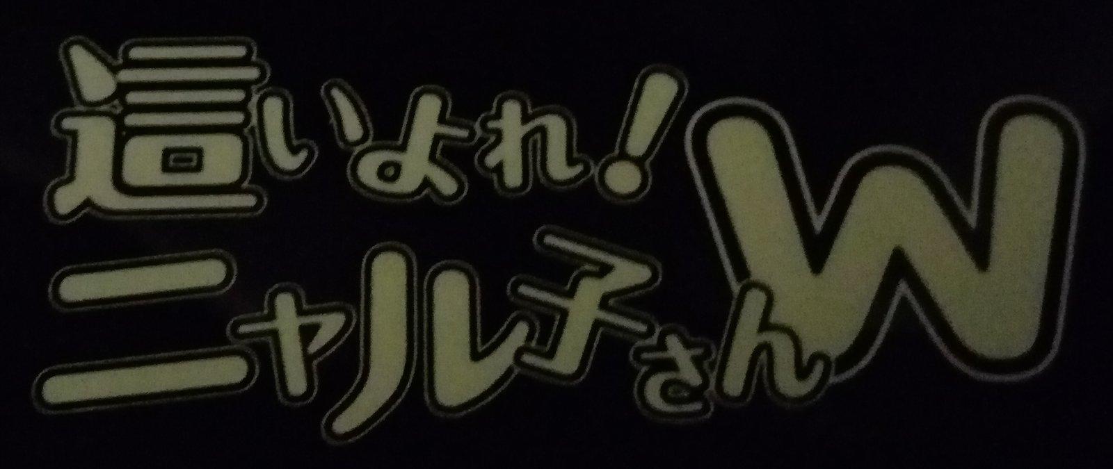 large.59ea899b7da89_Animemystre.jpg.8af5