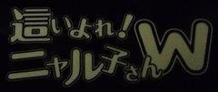 Anime mystère.jpg