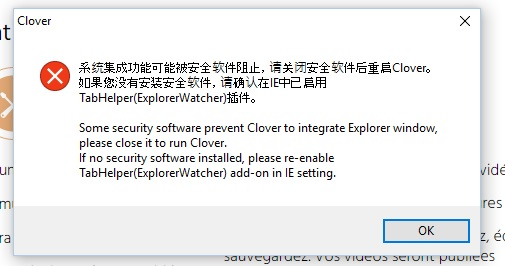 Clover TabHelper ExplorerWatcher